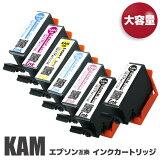 エプソン 互換 KAM-6CL-L (BK×2/C/M/Y/LC/LM) 7本 増量タイプ カメ KAM-BK-L KAM-C-L KAM-M-L KAM-Y-L KAM-LC-L KAM-LM-L 残量表示機能付 EP-881AB EP-881AN EP-881AR EP-881AW EP-882AB EP-882AR EP-882AW EP-883AW EP-883AB EP-883AR