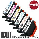 エプソン 互換 KUI-6CL (BK/C/M/Y/LC/LM) 6色セット 増量タイプ クマノミ KUI-BK KUI-C KUI-M KUI-Y KUI-LC KUI-LM 残量表示機能付 EP-879AB / EP-879AR / EP-879AW / EP-880AB / EP-880AN / EP-880AR / EP-880AW