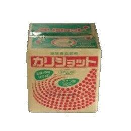 【送料無料】カリショット 10kg