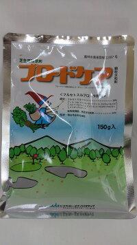 ブロードケア顆粒水和剤150g【除草剤】
