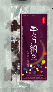 伊達藩 チョコ納豆トリュフ王妃