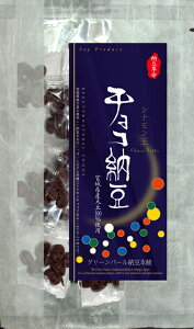 伊達藩 チョコ納豆シナモン王