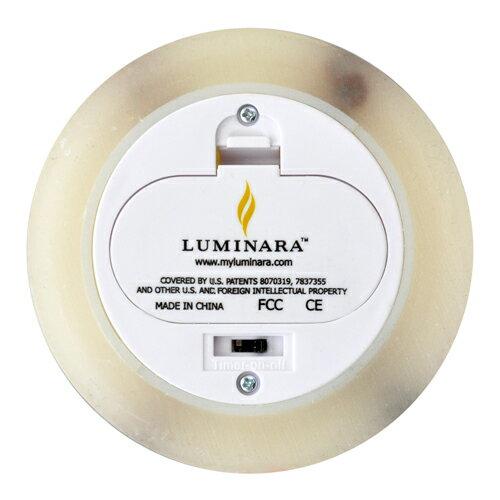 グリーンエージェント『LUMINARA(ルミナラ)ボタニカル』