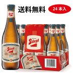 Stiegl(シュティーグル)コロンブス1492ペールエール 瓶330mlx24本 送料無料