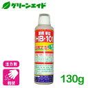 天然植物活力剤 顆粒HB-101 130g フローラ 野菜