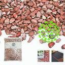 砂利 レッドスプレッド 赤玉砂利 直径約1.5cm 30kg 庭 防犯 おしゃれ 石