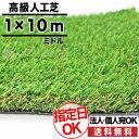 タイル ピアッツア OXシリーズ 200×100mm角垂れ付き段鼻 PI-201/7 / LIXIL INAX