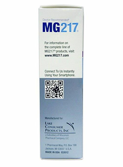 乾癬用MG217クリームMG217PsoriasisCream104ml