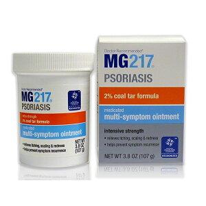 【ポイント2倍 3日間限定】 MG217 PSORIASIS  軟膏 3.8oz