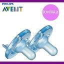 Philips Avent Pacifier ブルー Blue 3か月〜(3か月以上)フィリップス BPA フリー ベイビー おしゃぶり 赤ちゃん ベビー用品