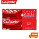 【海外メール便】 【お得な2本セット】※新パッケージ  コルゲート Colgate OPTIC white Advanced Teeth Whitening PACK OF 2 ホワイト 90g 2本セット  ホワイトニング 歯磨き粉