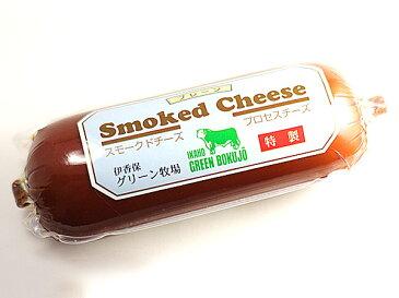 スモークチーズ プレーン