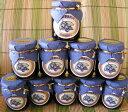 ブルーベリージャム 140g入り 10個セット宮城県産 国産 フルーツジャム ジャム 甘さ控えめ 常温保存パン トースト ヨーグルト アイス…