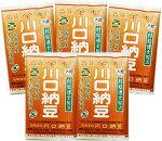 これぞ納豆!!三つ折納豆5個セットA(宮城県産大豆使用)大粒