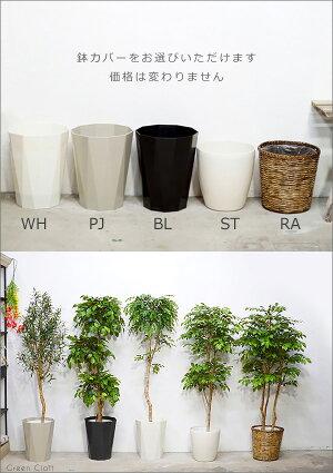 シルクジャスミントピアリー光触媒付きフェイクグリーン人工観葉植物人工樹木造花高さ1.5m樹脂製鉢カバー付き北欧雑貨