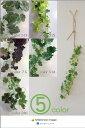 クローバーバイン5色からお選び下さい人工観葉植物造花インテリアグリーンフェイクグリーン壁掛け光触媒北欧雑貨