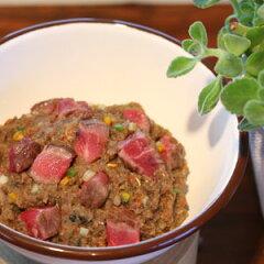 【愛犬厨房】お肉でつくる犬ごはん さつまいもプレミックス 100g