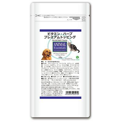 【アニマル エッセンシャルズ】ビタミン・ハーブ プレミアムトッピング 100g
