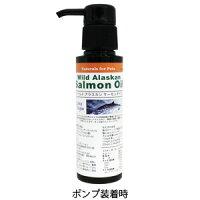 【アニマルエッセンシャルズ】ワイルドアラスカンサーモンオイル80ml