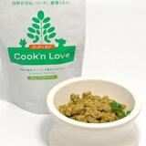 【クックンラブ】Cook'n love (クックンラブ) 犬用シニア 鶏肉 150g【3,240円以上で送料無料 15時までの注文で当日発送 正規品 ウェットフード 犬用 老犬用 シニア犬】
