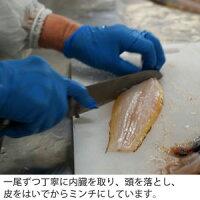 【ドットわん】ドットわん魚ごはん500g