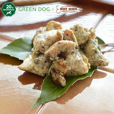GREEN DOG×ドットわんの逸品 土佐はちきん地鶏ササミ炭火焼【数量限定】