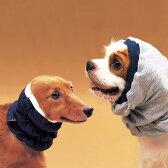 【犬と生活】スヌード S