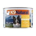 【K9ナチュラル】K9ナチュラル プレミアム缶 チキン・フィースト 170g