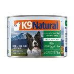 【K9ナチュラル】K9ナチュラル プレミアム缶 ラム・フィースト 170g