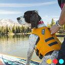 【その他厳選】【NEW】ラフウェア K-9 フロートコート(犬用ライフジャケット) XL【3,300円以上で送料無料 15時までの注文で当日発送 正規品 アウトドアグッズ 犬用】