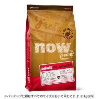 【ナウフレッシュ】NOWFRESHGrainFreeレッドミートアダルト11.34kg