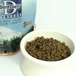 【ナチュラルバランス】ウルトラプレミアム スウィートポテト&フィッシュ 小粒タイプ 1kg