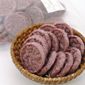 【ナチュラルハーベスト】パフクラッカー 紫いも 50g【3,300円以上で送料無料 15時までの注文で当日発送 正規品 おやつ クッキー・ビスケット・せんべい 犬用】