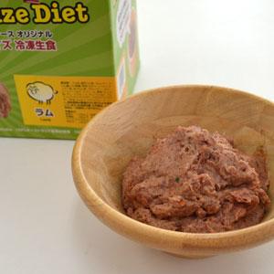 バイト・サイズ ラムダイエット