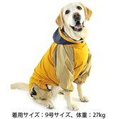 【ウォームハートカンパニー】【新素材】JコートB フード付きレインコート 9号
