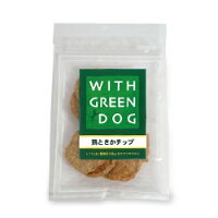 【ウィズグリーンドッグ】鶏とさかチップ10枚(約50g前後)
