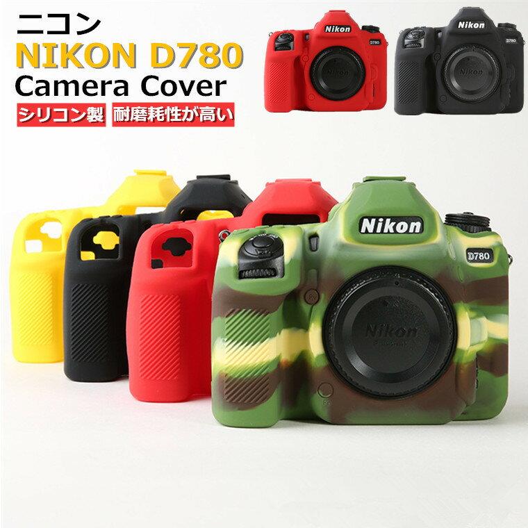 バッグ・ケース, カメラバッグ  NikonD780 Nikon D780 Nikon D780