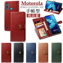 モトローラ Motorola MOTO G8 Power L...