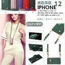 iPhone12 Mini iPhone 12 Pro iPhone 12 pro Max iPhone11 11 pro 11 Pro Max SE2 SE ケース ……
