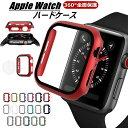 【一部在庫発送】 Apple Watch カバー Apple
