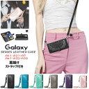 Galaxy A32 ケース SCG08 Galaxy A51 5G ケース SCG07 au SC-54A docomo ギャラクシー A51 Gal……