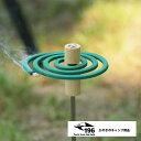 196ひのきのキャンプ用品 木製 蚊取り線香立て 磁石 BBQ キャンプ用品 アウトドア バーベキュー ナチュラルキャンプ