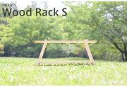 Cridas(クリダス) Wood Rack S アウトドア用 ウッドラックS TWR01S ヒノキ 国産木材 レッグ部分のみ テーブル キャンプ バーベキュー BBQ 用品 キャンピング グッズ 【rcn】