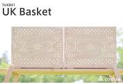 Cridas(クリダス) UK Basket UKバスケット TUKB01 コンテナボックス ヒノキ 国産木材 スタッキング アウトドア 用品 キャンプ グッズ バーベキュー BBQ 【rcn】