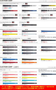 【特注カスタムクラブ】ブリヂストンゴルフTOURBX-CBアイアンダイナミックゴールドAMTシャフト6本セット[#5-P]