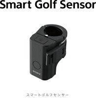 ソニー ゴルフ練習機 スマートゴルフセンサー SSE-GL1