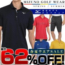 MZ20S