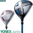 Yx16-jr-top2