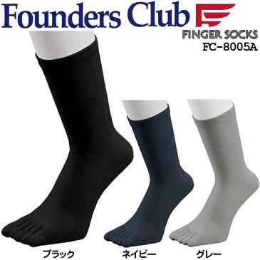 ファウンダースクラブ Founders Club メンズ ゴルフウエア ソックス FC-8005A