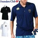 ファウンダースクラブ メンズ ゴルフウエア ワッペン刺繍 半袖ポロシャツ FC-4282S 2020年春夏モデル M-O